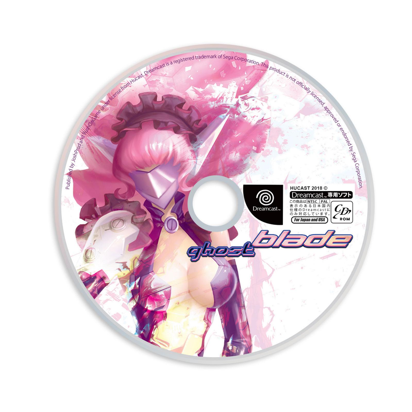 dc-ghost-blade-jp-cd.jpg